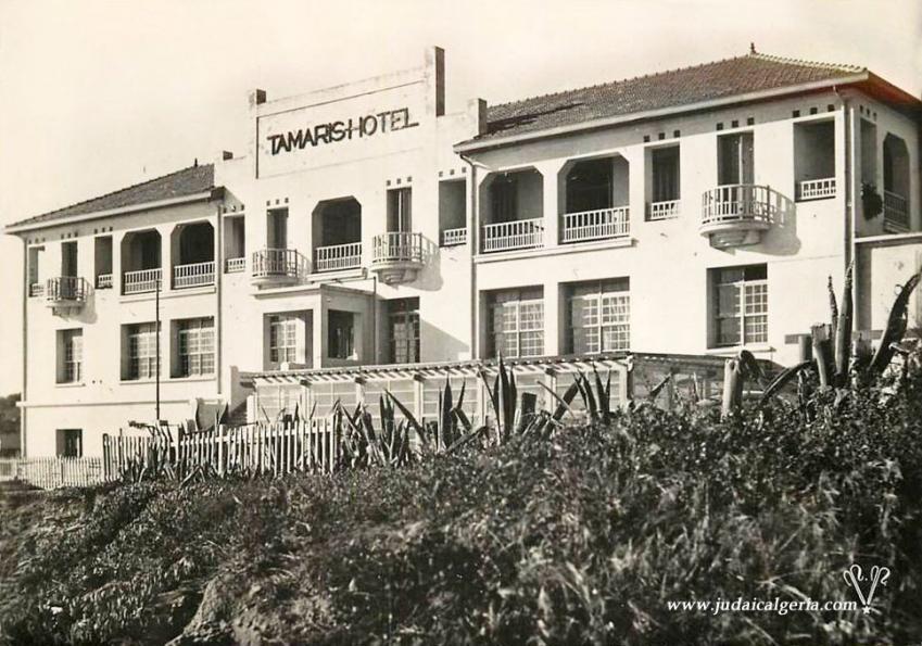 Ain taya hotel tamaris 1