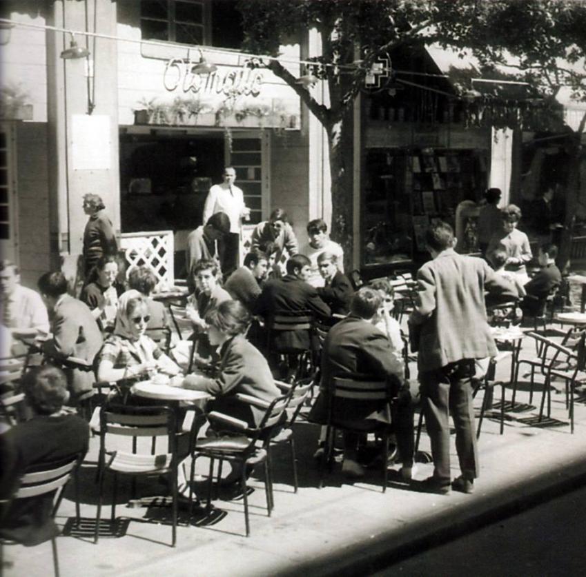 Alger cafe l otomatic
