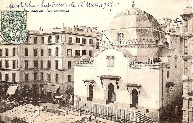 Alger la grande synagogue