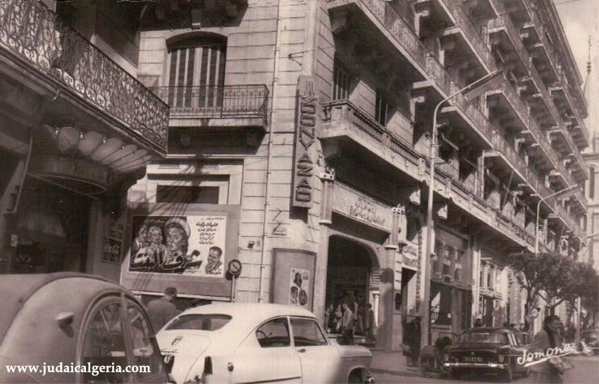 Alger rue colonna d ornano et le cinema donyazad