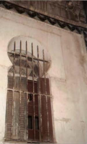 Alger synagogue rue scipion fenetre etoile de david