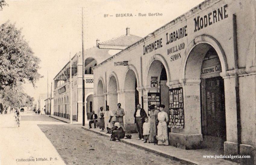 Biskra rue berthe2