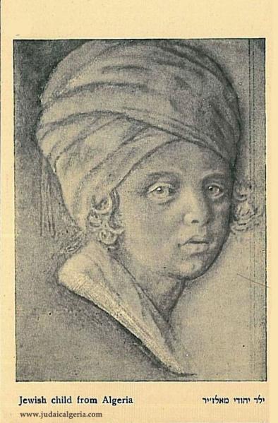 Enfant juif d algerie dessin 1