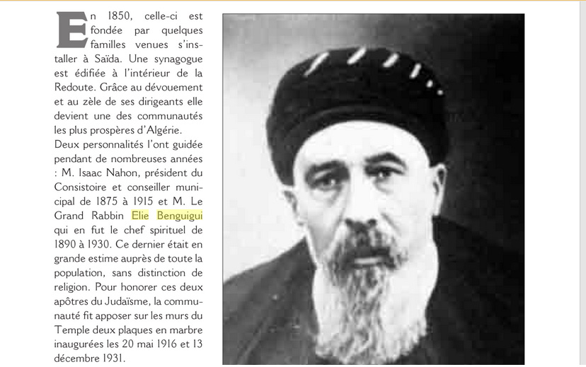 Grand rabbin elie benguigui