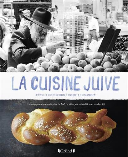 La cuisine juive 1ere