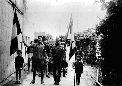 Les membres de la habonim mouvement de jeunesse sioniste celebrant jour de l independance d israel