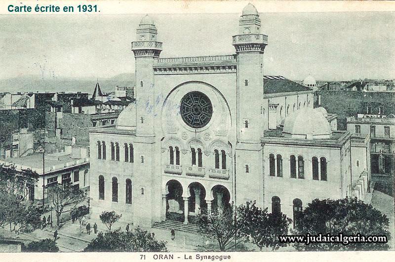 Oran la synagogue 3