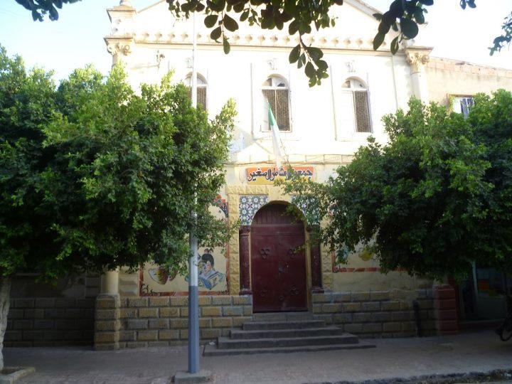 Relizane la synagogue