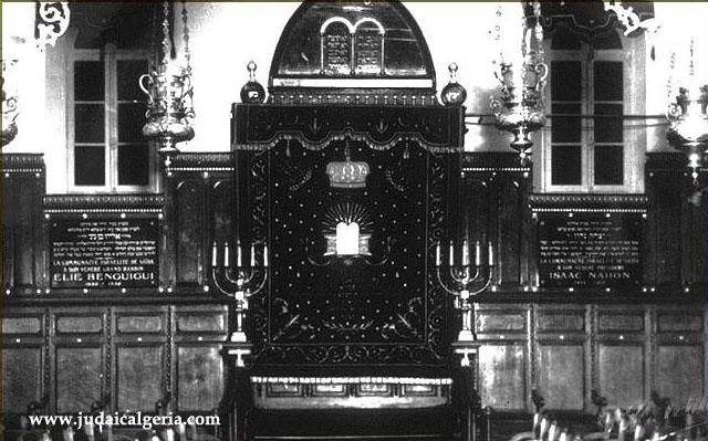 Saida la synagogue 1