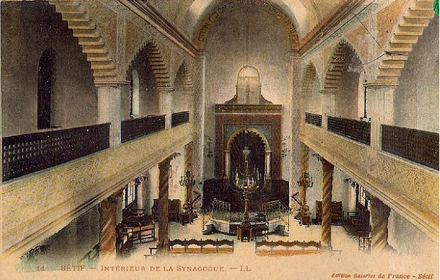 Setif interieur de la synagogue 1
