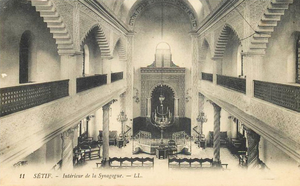 Setif interieur de la synagogue 2
