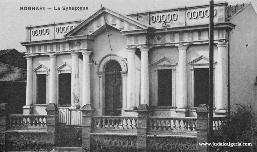 Synagogue de boghari