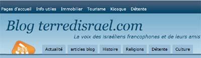 Terre d israel