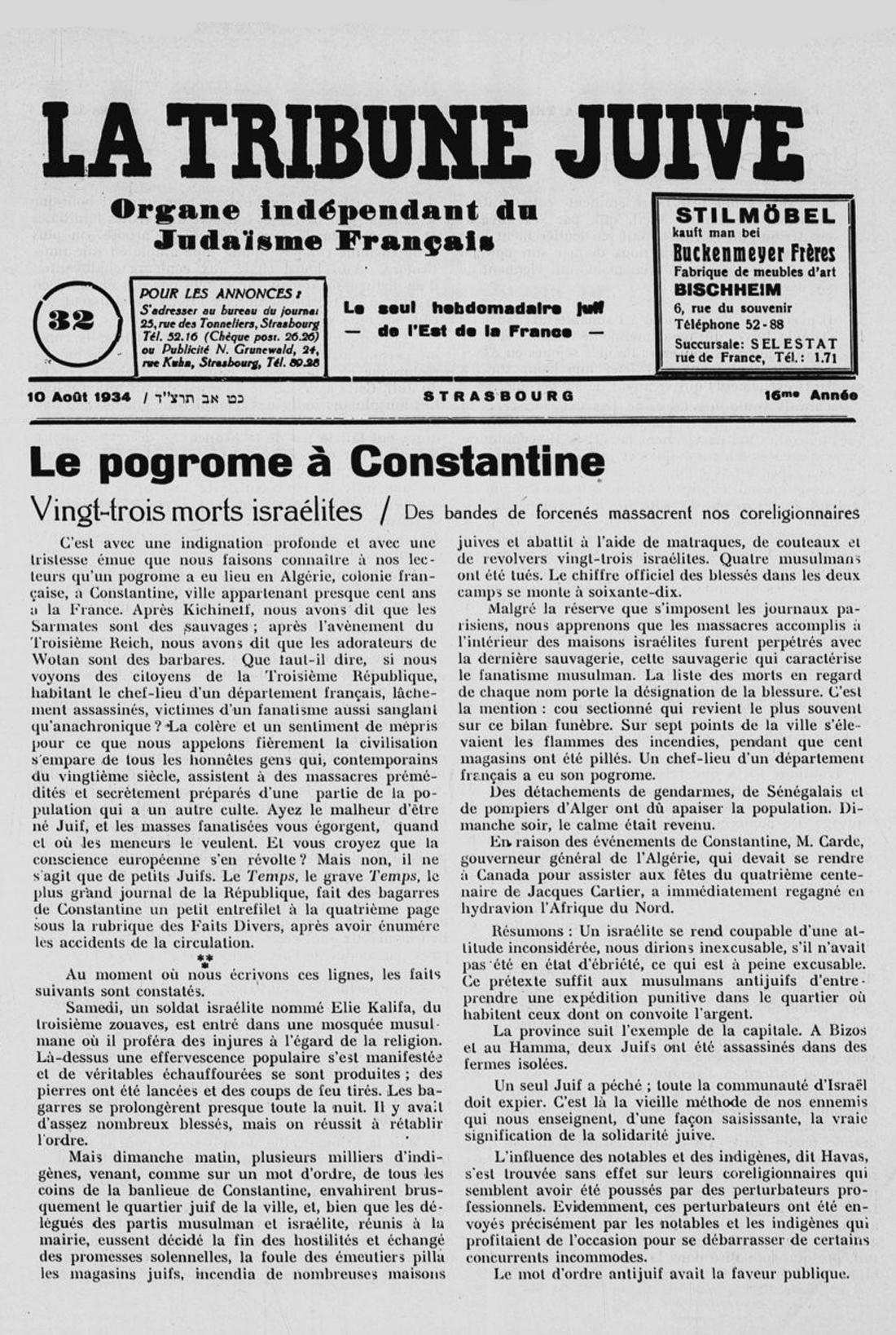 1 le pogrom de constantine 5 aout 1934