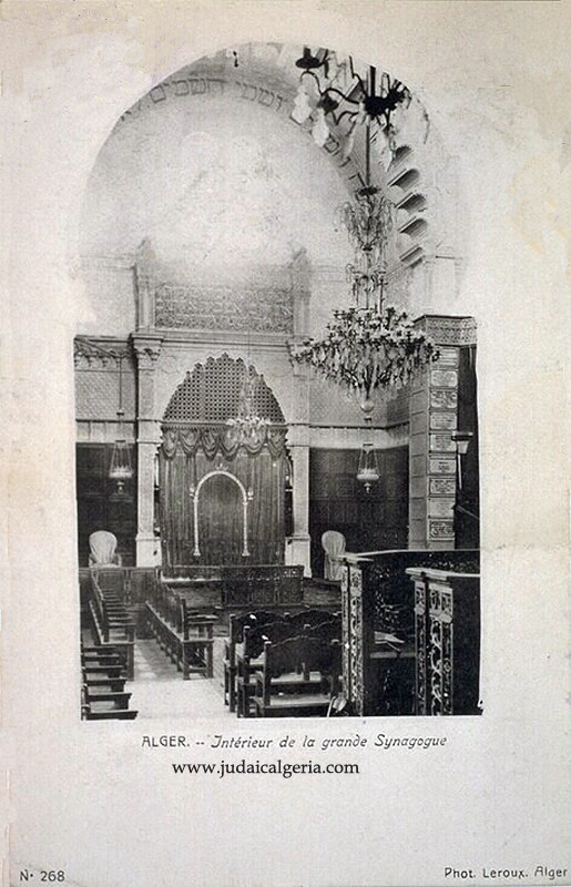 Alger interieur grande synagogue