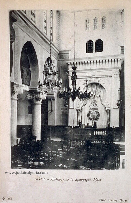 Alger interieur synagogue