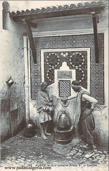 Alger la casbah une fontaine arabe