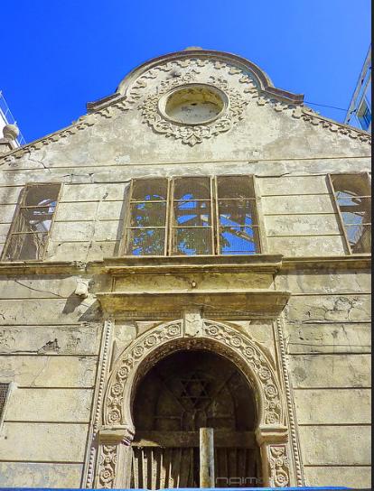 Alger synagogue de la rue de dijon 1