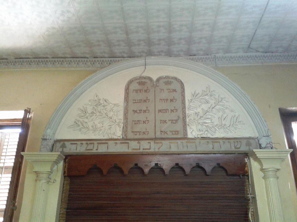 Batna interieur de la synagogue