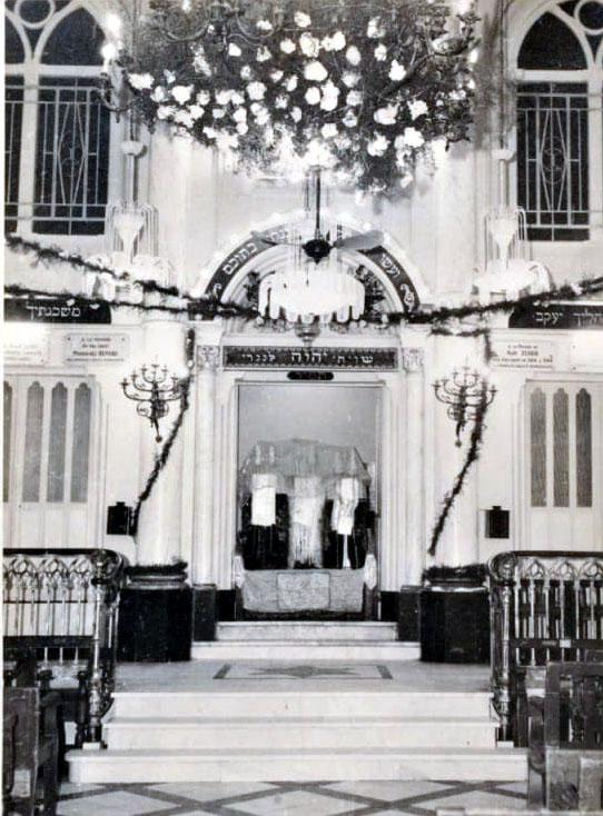 Bone interieur de la synagogue 3