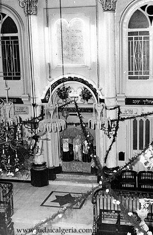 Bone interieur de la synagogue copy