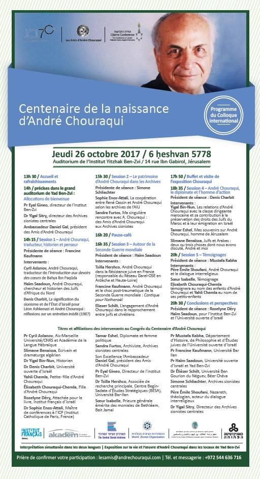 Centenaire de la naissance d andre chouraqui