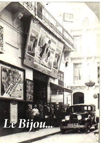 Cinema le bijou futur lynx rue rosetti