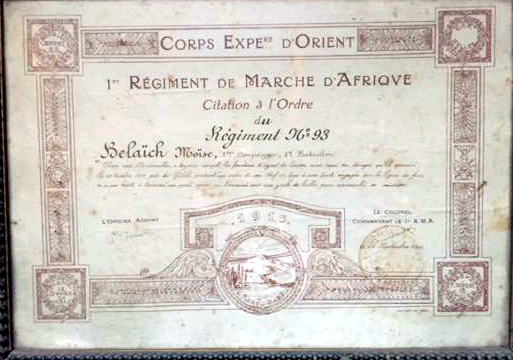 Citation a l ordre du regiment 2