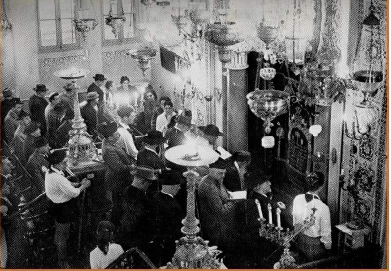 Constantine synagogue du beit midrach rue thiers