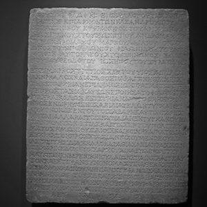 Decret de la communaute politeuma des juifs de berenike benghazi en l honneur de marcus titius fils de sextus le 25 du