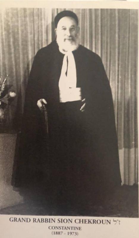 Grand rabbin sion chekroun constantine 1887 1973 ph gabriel el bez