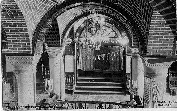 Grande synagogue de bagdad