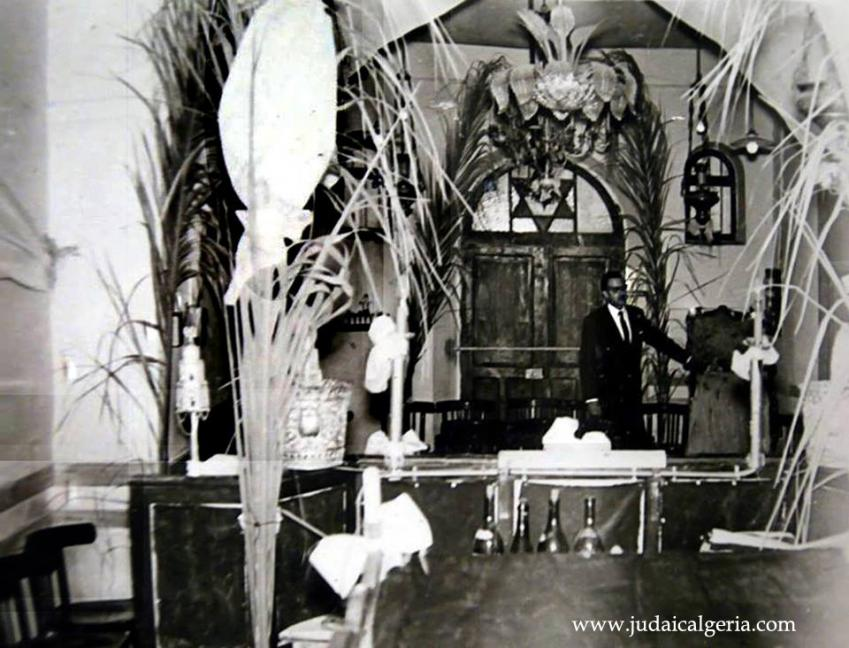Interieur de la synagogue de laghouat