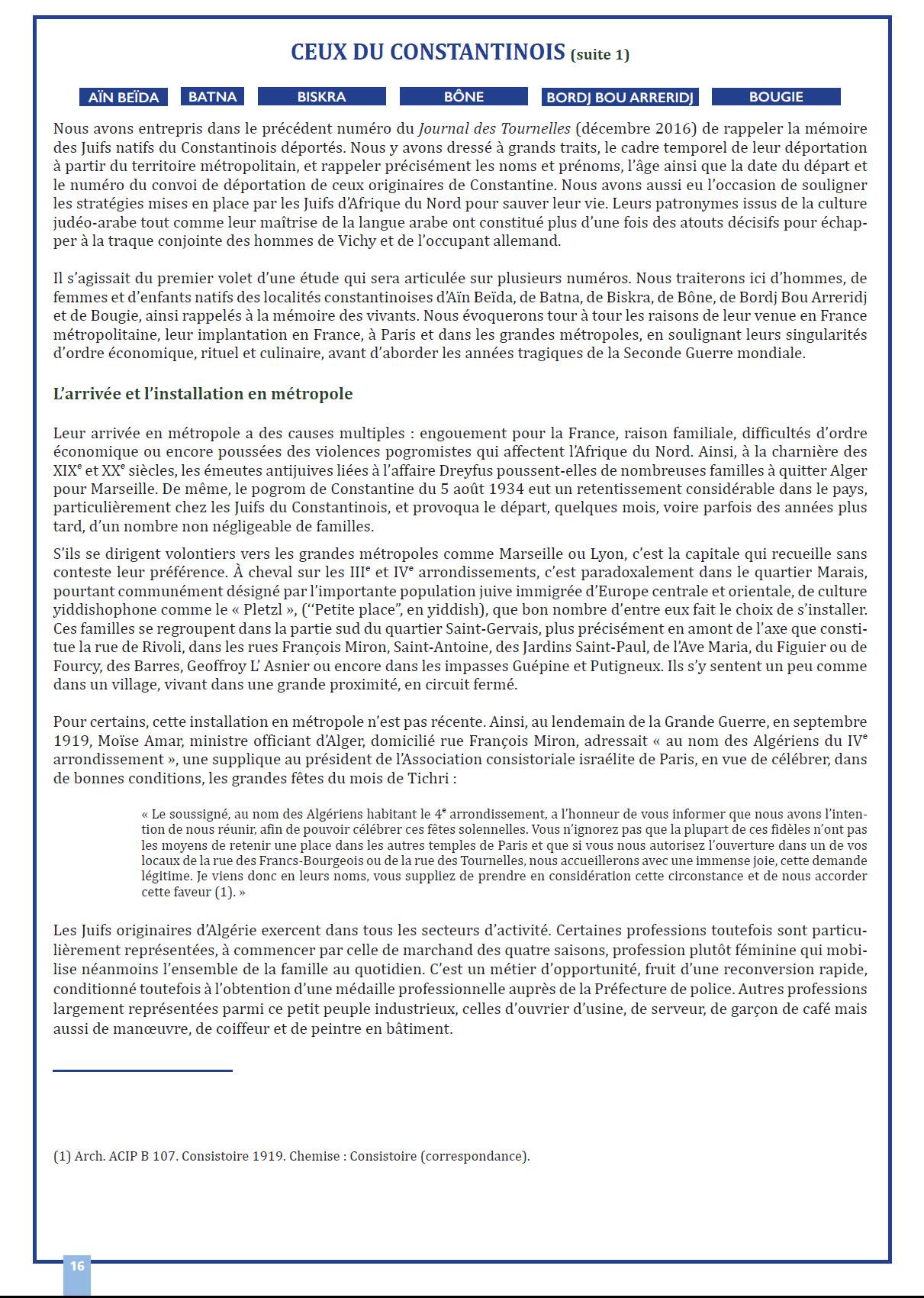 Jean laloum 2 page 2