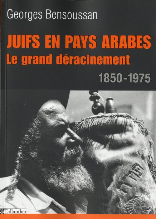 Juifs en pays arabes couverture