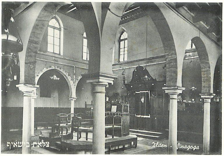 La slat abn shaif synagogue zliten libye
