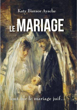 Le mariage kthy bisraor
