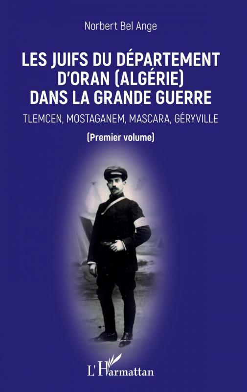 L'Algérie, les Juifs, la République, essai -