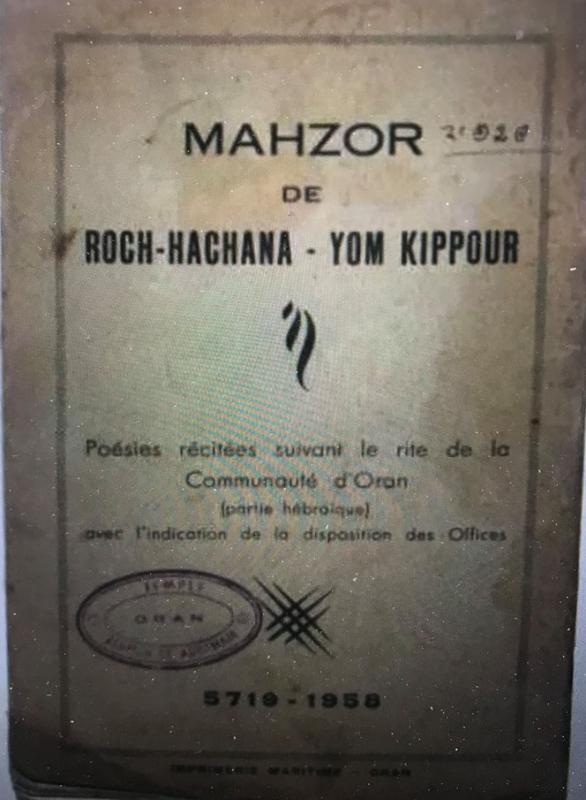 Mahzor de roch hachana yom kippour
