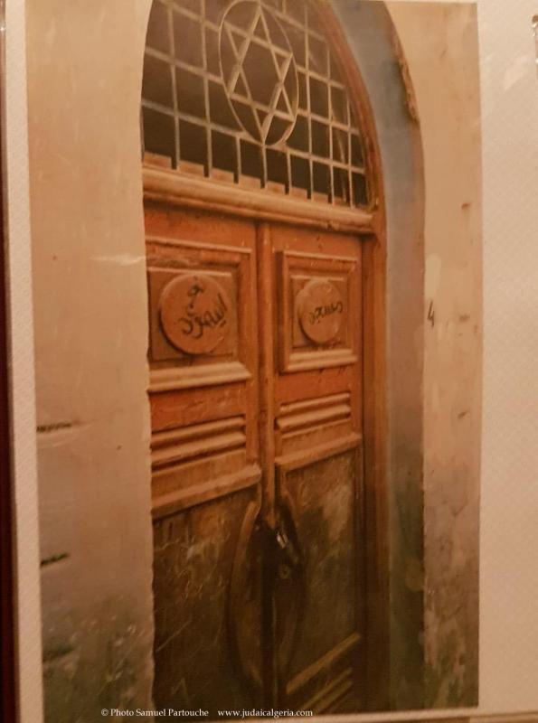 Porte de la syangogue de ghardaia 1987 photo samuel partouche