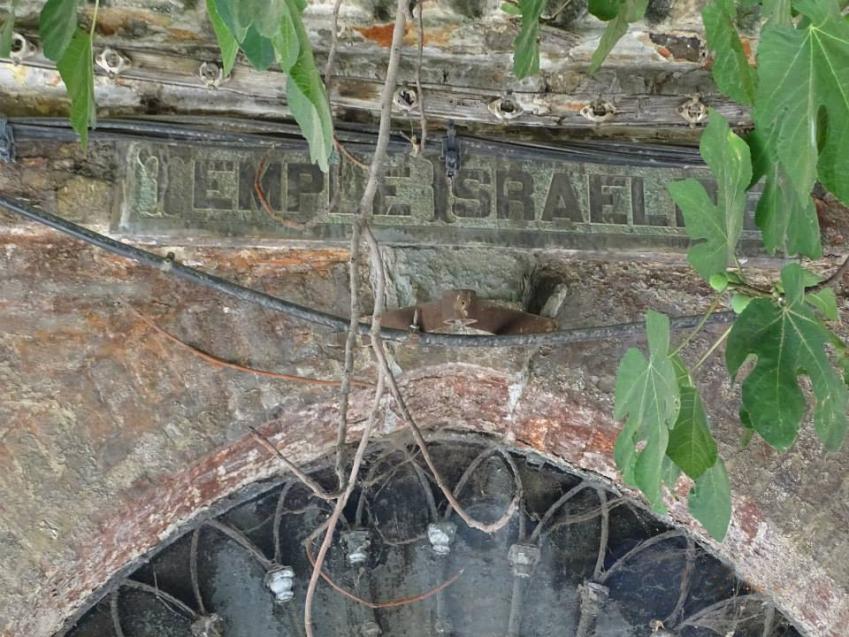 Porte de la synagogue de blida4