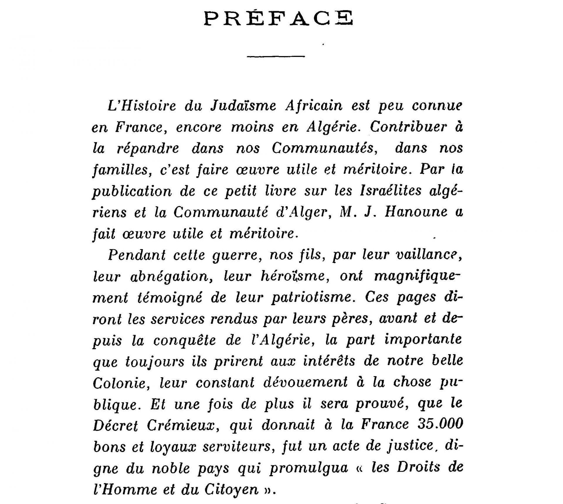 Preface grand rabbin fridman