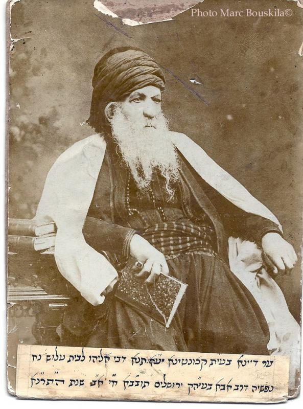 Rabbi allouche 1