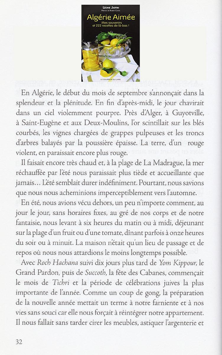 Roch hachana algerie aimee leone jaffin 1