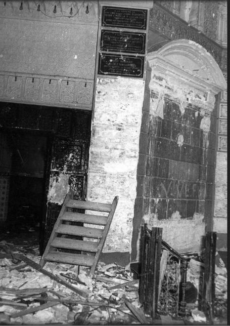 Saccage de la grande synagogue d alger bibliotheque aiu