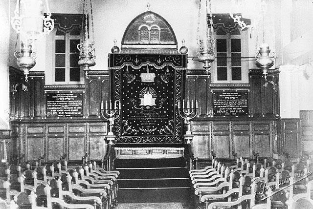 Saida interieur de la synagogue