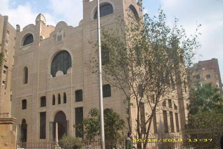 Synagogue abbasyia le caire