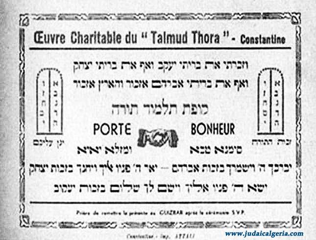 Talmud torah constantine3 1