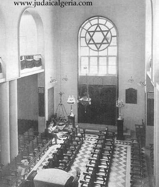 Tlemcen interieur de la grande synagogue