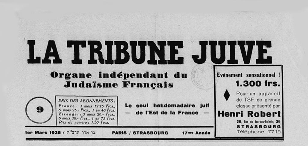Tribune juive 1er mars 1935 couverture 1